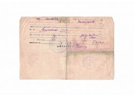 Справка Митину В.И. с места работы, 1942 год