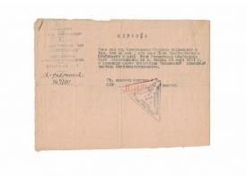 Справка об эвакуации Стефановича Н. из г. Москвы, 1942 год