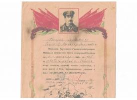 Благодарности Гвардии полковнику Шутову С.Ф. (2 шт.)