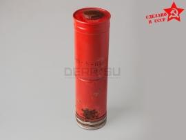 6573 Плавучая дымовая шашка