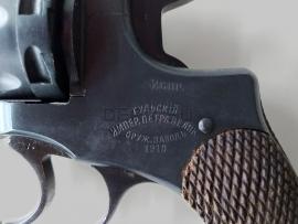 6585 Царский охолощённый револьвер Наган