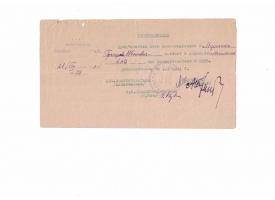 Комплект документов рабочего-строителя 1920-40-е гг.