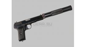 Глушитель для пистолета ТТ / Оригинал с переходником-восьмёркой [тт-200-1]