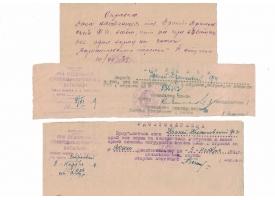 Комплект документов Ф.И. Дропея-Дропиковского