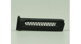 Магазин для пистолета ПМ / Образца 1954-89 гг новый [пм-5]