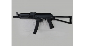 """Охолощённый пистолет-пулемёт """"Витязь"""" / Витязь-СН под холостой патрон 10х31-мм [со-26]"""