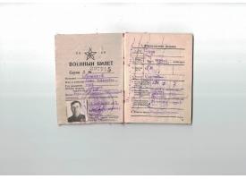 Военный билет Петухова П.В., 1948 год