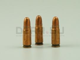 665 Учебные патроны 7.62х25-мм для ТТ,ППШ,ППС