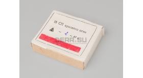 Сигнальный патрон 15 мм (СП-15) / СП-15 красного огня армейские 10 шт упаковка [сиг-326]