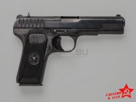 6747 Охолощённый пистолет ТТ-С (Тульский Токарева Сигнальный)