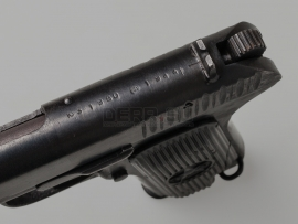 6751 Охолощённый пистолет ТТ-С (Тульский Токарева Сигнальный)