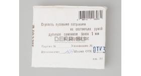 Пуля «Бизон» КХЗ / Новые 12 калибр упаковка 8 шт. свинцовые в 2-х полиэтиленовых полуоболочках [сиг-322]