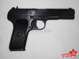 6963 Охолощённый пистолет ТТ образца 33 года «СОК» (Тульский Токарев)