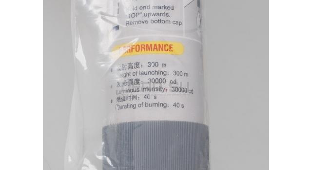 Ракета бедствия парашютная ПРБ-40 / HUAHAI JH1-300-86 HR-3 [сиг-335]