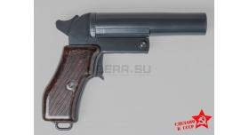 Ракетница СПШ-44 / Чехия новая в заводской упаковке [сиг-24-1]