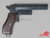 Ракетница СПШ-44