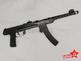 7130 Охолощённый пистолет-пулемёт Судаева (ППС)