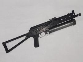 7137 Охолощённый пистолет-пулемёт Бизон-2