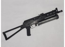 Охолощённый пистолет-пулемёт Бизон-2