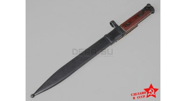 Штык-нож СВТ-40 / Оригинал ижевский довоенный сталь не отпущена [хо-2]