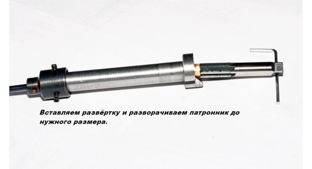 Универсальный ограничитель глубины разворачивания патронника для заготовок стволов без резьбы
