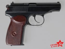7348 Охолощённый пистолет Макарова ранних выпусков (49-54 гг.)