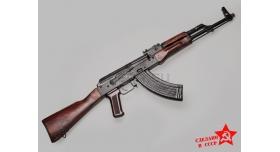 Охолощённый автомат Калашникова (АКМ) / Под холостой патрон 7,62х39-мм [со-21]