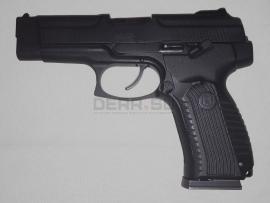 7447 Охолощённый пистолет Ярыгина (ПЯ)