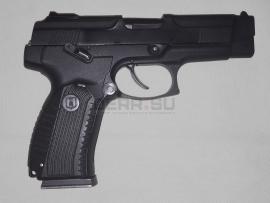 7448 Охолощённый пистолет Ярыгина (ПЯ)