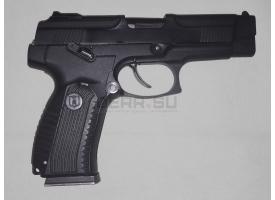 Охолощённый пистолет Ярыгина (ПЯ)