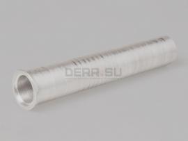 7457 Дюралевая втулка для ракетницы 4 калибра (26-мм) под сигнальные патроны других калибров