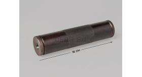 """Глушитель для пистолета ТТ / С сепаратором """"вкладышами"""" длинна 14,5 см [тт-79]"""