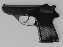 7551 Макет массогабаритный ПСМ (пистолет самозарядный малогабаритный)