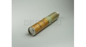 Реактивный осветительный патрон (РОПДД-50)