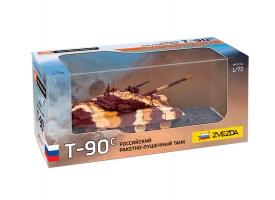 Готовая модель ZVEZDA Российский ракетно-пушечный танк Т-90С, 1/72 1