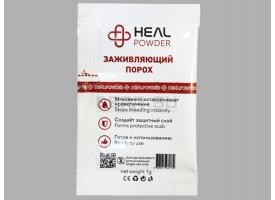 Кровоостанавливающий порошок Heal powder