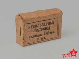 7709 Коробка для патронов Наган 7,62х38