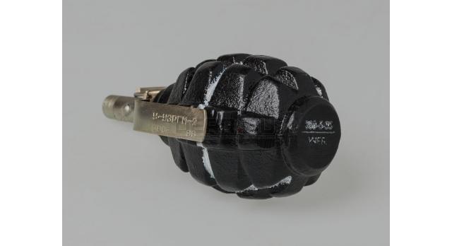Учебно-тренировочная граната Ф-1