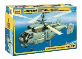 Сборная модель ZVEZDA Российский противолодочный вертолет &quotМорской охотник&quot, 1/72 1