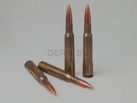 7740 Учебный патрон 12,7х108-мм