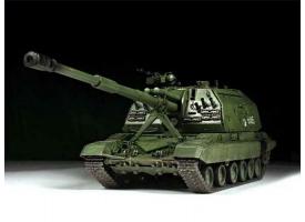 Сборная модель ZVEZDA Российская самоходная 152-мм артиллерийская установка Мста-С, 1/35
