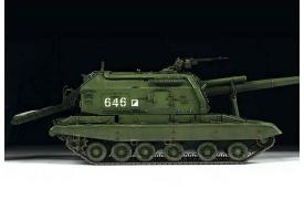 Сборная модель ZVEZDA Российская самоходная 152-мм артиллерийская установка Мста-С, 1/35 1