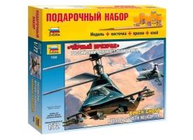 Сборная модель ZVEZDA Российский вертолет-невидимка &quotЧерный призрак&quot, подарочный набор, 1/72 1