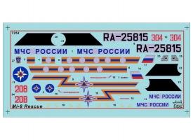 Сборная модель ZVEZDA Российский вертолёт МЧС МИ-8, 1/72 1