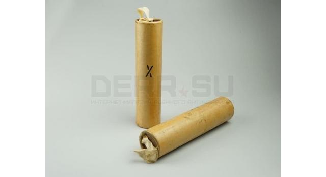 Ручная дымовая граната хлористая РДГ-Х