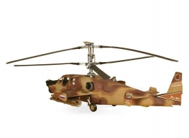 Сборная модель ZVEZDA Российский ударный вертолет &quotНочной охотник&quot, подарочный набор, 1/72 1
