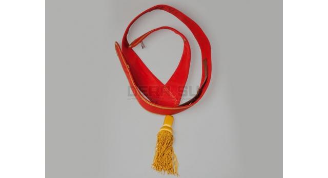 Панталёр и перевязь знаменной группы / Кожанный стакан под знамя и две перевязи с золотыми кистями [сн-322]