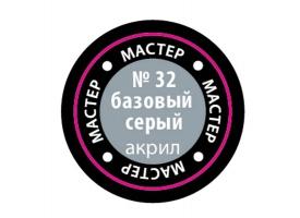 Краска ZVEZDA МАСТЕР-АКРИЛ акриловая, базовая серая, 12 мл