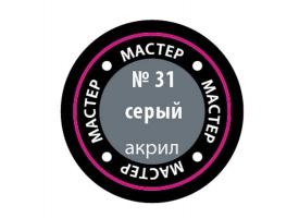Краска ZVEZDA МАСТЕР-АКРИЛ акриловая, серая, 12 мл