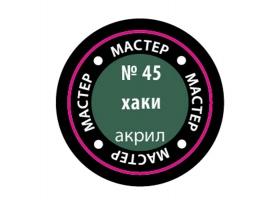 Краска ZVEZDA МАСТЕР-АКРИЛ акриловая, хаки, 12 мл